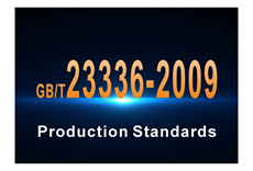 production standard (1)